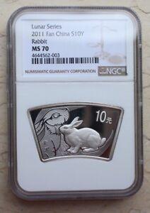 NGC MS70 China 2011 Rabbit Silver (Fan-Shaped) 1 Oz Coin