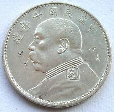 China 1921 Yuan Shih-kai Dollar Silver Coin