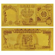 IRAQ 25000 TWENTY FIVE THOUSAND DINARS 2003-2010 P-96 BANKNOTE GOLD 24K