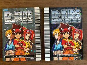 Dinosaur King RARE D-Team Membership Card Pair Japanese Arcade Cards