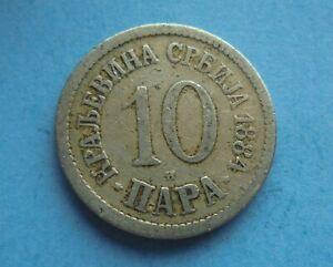 Serbia, 10 Para 1884 H,  as shown.