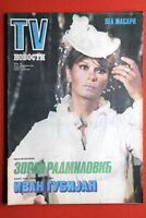 LEA MASSARI ANNA KARENINA ON COVER 1975 RARE EXYUGO MAGAZINE