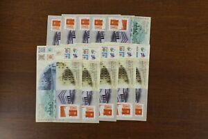 Hong Kong #792 1997 $5 Post Office Box S/S VF MNH x 10 2012 SCV$15.00 (k196)