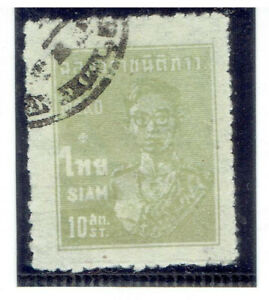 THAILAND 1947 Coming of Age 10s (Olive) FU