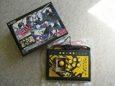 Hori Persona 4 Arcade Stick for Sony PlayStation 3 & Windows PC