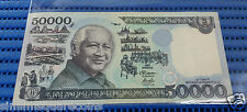 1995 Indonesia 50000 Rupiah Note President Soeharto Banknote Currency