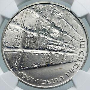 1967 ISRAEL IDF 6 Day War Wailing Wall Jerusalem PF Silver 10 L NGC Coin i87880