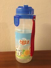 Hamtaro Water Bottle