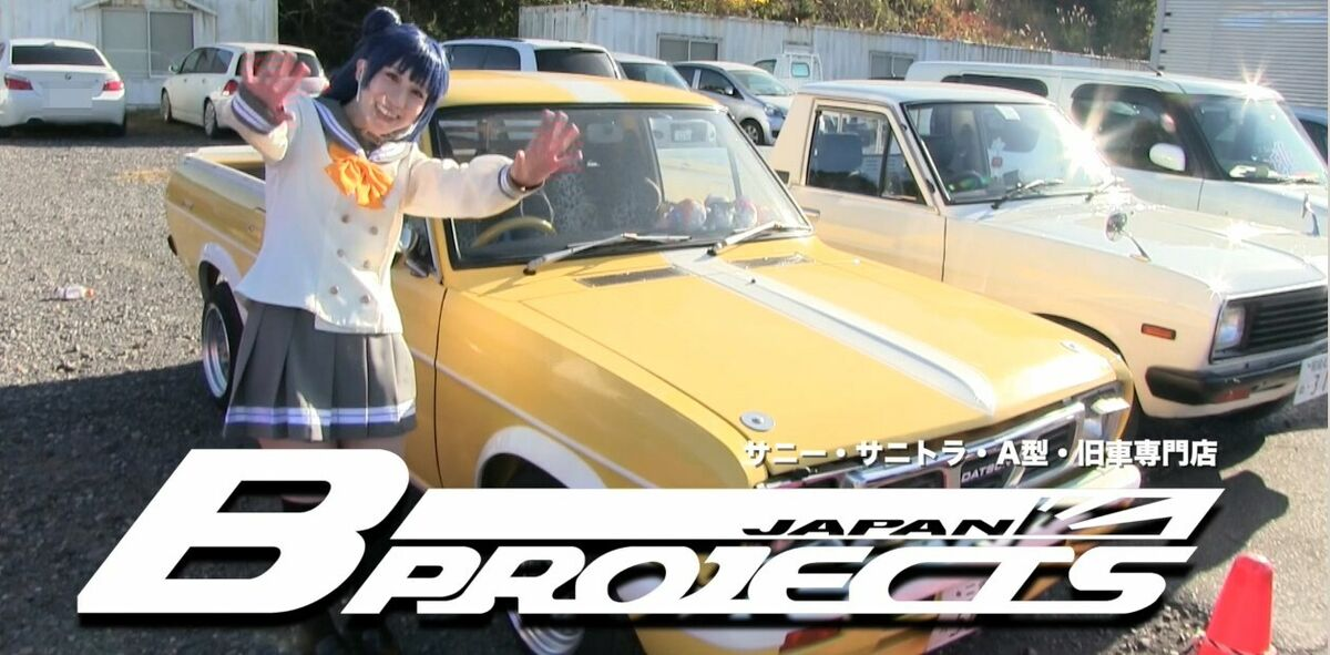 Bprojects JAPAN
