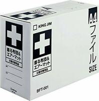 Wearable Futon Air Mat Set BFT-001 Sleeping Gear Sleep at Office 4971660771813