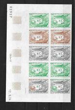 Senegal,1974,UPU,colour proofs,compl,MNH