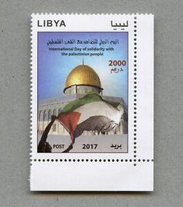Libyen Libya 2017 Solidarität mit Palästina Felsendom Flagge MNH