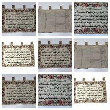 Islamique Matériel Plaque Handmade Arabe Calligraphie Tenture Murale Decor