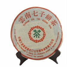 357g Yunnan Cooked Pu-Erh Tea Cake Organic Puer Black Tea Weight Loss Green Food