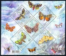 Ukraine 2005 Butterflies/Moths/Insects/Nature/Conservation 5v m/s (n28722)