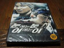 Eye For An Eye ( DVD ) / Korean movie / English subtitle / Region 3