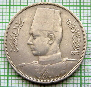 EGYPT FAROUK AH 1357 - 1938 10 MILLIEMES