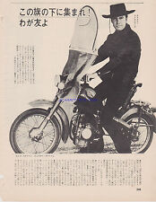 CLINT EASTWOOD ON MOTORBIKE THE WITCHES 1967 RARE JAPANESE CLIPPING