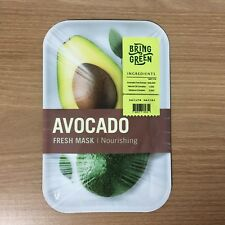 1PC BRING GREEN AVOCADO FRESH MASK NOURISHING