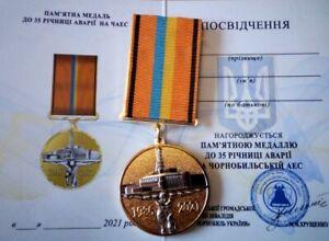 Ukrainian Russian CHERNOBYL LIQUIDATOR Medal USSR Nuclear Tragedy