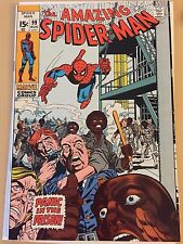 Amazing Spider-Man #99 (Aug 1971, Marvel), NM condition
