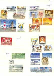 [OP5027] India After 2000 lot of stamps on 12 pages