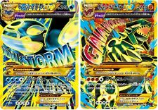 Used Pokemon Card XY7 Primal Kyogre + Groudon EX UR 1ED 1st Bandit Ring Japan