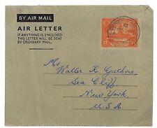 U66 1951 *BRITISH GUIANA* New York USA Postal Stationery {samwells-covers}PTS