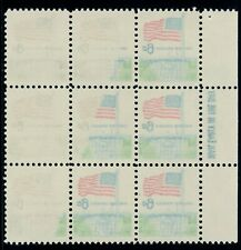 EFO 1338 REVERSE OFFSET ON GUM SIDE-  STRONG IMAGE ON FIVE STAMPS