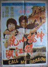 "Chinese Kung Fu Karate Movie Poster CALL ME DRAGON 26""x38"" 66x96cm Film 70s NM"