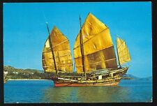 China, Hong Kong Harbor, Chinese Junk (unused 4x6(JA938