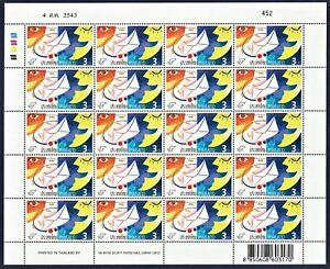 Thailand Stamp 2000 National Communication Day FS