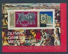 601519) Jemen Nord Block 77** Olympiade