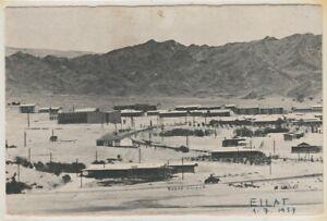 Israel, Eilat View, Vintage Postcard 1957, Lot - 105