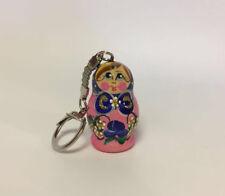Russian Matryoshka Doll Key Chain Hand Painted Wood #1