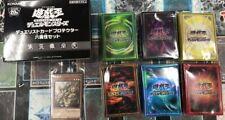 Yugioh Six Attributes Secret Rare Card Sleeve Set Limited Konami Game Toy Gift