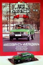 AL 082 1/43 die cast soviet Russian car Moskvitch S1 Meridian USSR CCCP