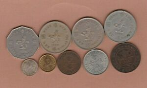 NINE HONG KONG 1901 TO 1978 IN FINE OR BETTER CONDITION