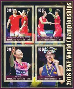 Stamps Sports   Badminton
