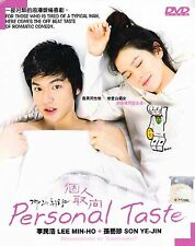 Korean Drama DVD: Personal Taste (2010)_Good English Sub_R3_FREE SHIPPING