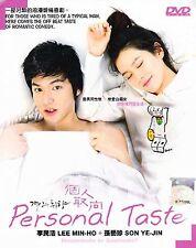 Korean Drama DVD: Personal Taste_Lee Min Ho_Good English Subtitle_FREE Shipping