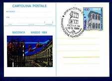 ITALIA REP. - Cart. Post. - 1984 - Picena - 400 L. - Sferisterio e loggia dei me