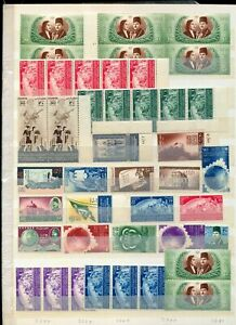 EGYPT Mid Period MNH +Blocks Strips (Appx 120 Stamps) Tro477