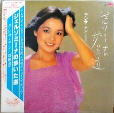 TERESA TENG-GELSOMINA NO ARUITA MICHI-JAPAN LP Ltd/Ed J50