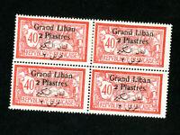 Lebanon Stamps VF OG LH Yvert 31 Block 4 Missing 9 P value Rare