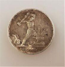 50 Kopeken 1924 RAR Münze Russland Poltinnik Silber
