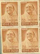 India 1964 Sg 485 15np 20th Death Anniv of Kasturba Gandhi-Mint Block of Four