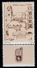 Israël postfris 1988 MNH 1088 - Onafhankelijkheid 40 Jaar