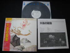 Shakti John Mclaughlin Natural Japan Promo White Label Vinyl LP OBI Mahavishnu