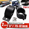 2x 3'' 75mm-81mm Roll Cage Bullbar Mounting Bracket Pipe Clamp LED Work Light